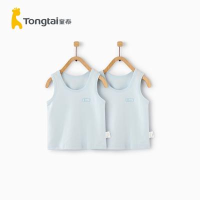 童泰2020年新款夏季嬰兒衣服3-18月男女寶寶背心嬰兒純棉套頭背心2件裝