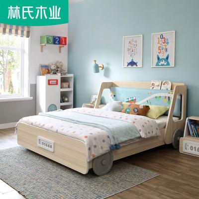 林氏木业 儿童床男孩 卧室1.2米小床儿童房人造板式卡通汽车床EQ1A