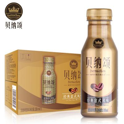 康师傅贝纳颂咖啡 经典意式风味 280ml*15瓶装 整箱