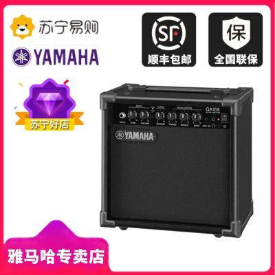 YAMAHA雅馬哈GA15II木吉他音箱 電吉他音箱 貝司音箱 音響 放大器 吉他音響 樂器配件樂器音箱大喇叭