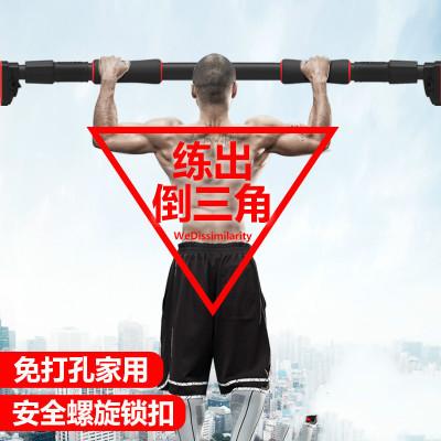 2019新品上室內單杠家用健身器材引體向上器框走廊過道墻體單杠免打孔