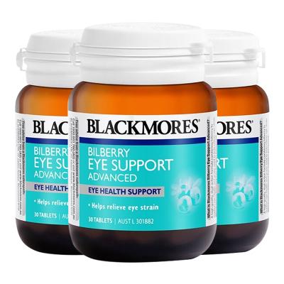 3瓶裝 |【1個月用量實惠裝】澳佳寶(BLACKMORES)藍莓護眼片30粒/瓶裝
