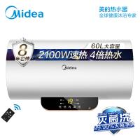 美的60L家用电热水器F6021-T1(Y)2100W速热 遥控操作 预约洗浴 一级能效