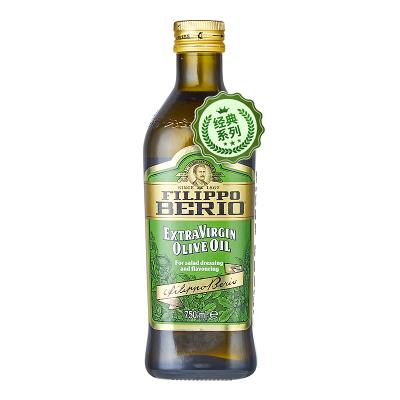 翡麗百瑞特級初榨橄欖油750ml瓶裝意大利原裝進口經典系列