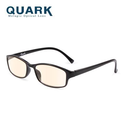 夸克(QUARK)老花鏡新品防藍光老花鏡男女超輕折疊便攜高清防輻射防紫外線抗疲勞中老年人抗眼干眼澀眼疲勞眼鏡正品