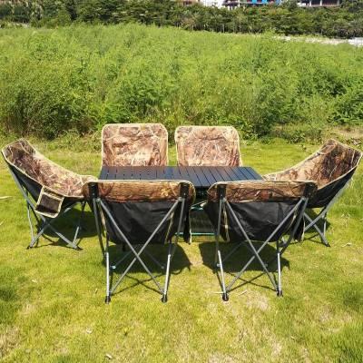 便攜車載戶外折疊椅迷彩休閑懶人靠背椅沙灘燒烤露營桌椅套裝