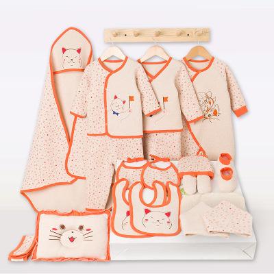 班杰威爾Banjvall初生兒禮盒套裝 嬰兒夏季衣服禮盒套裝秋冬四季加厚保暖剛出生寶寶舒適棉睡衣套裝嬰幼兒內衣禮盒