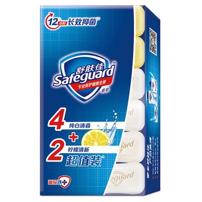 SAFEGUARD брэндийн шингэн саван (4цагаан+2нимбэгтэй)