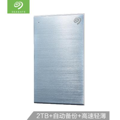 希捷Backup Plus Slim【铭】系列移动硬盘硬盘2T 蓝色 STHN2000402