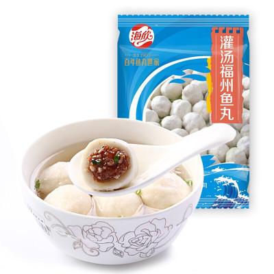 海欣 灌湯福州魚丸丸子火鍋食材關東煮燒烤丸料火鍋丸子 生鮮500g