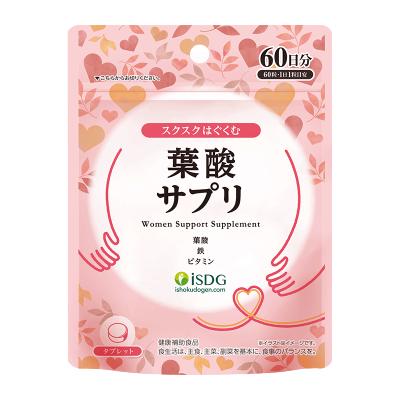 【叶酸】ISDG 日本进口孕妇孕期备孕专用叶酸矿物质 叶酸片 60粒/袋
