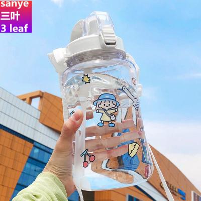 【蘇寧星選】水杯超大容量運動便攜塑料杯女學生韓版男健身杯子吸管杯兒童水壺邁詩蒙