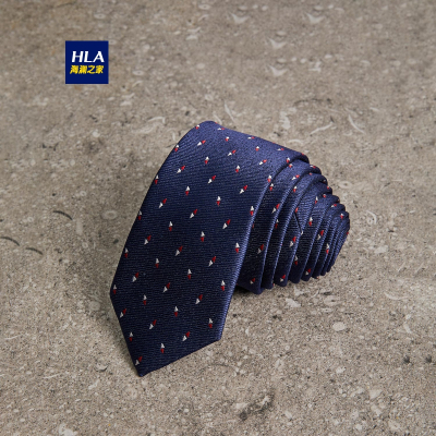 HLA海澜之家商务条纹领带2019春季箭头型时尚花纹领带男HZLAD1R014A