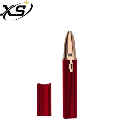电动修眉刀神器 安全型抖音同款男女士专用多功能自动初学者剃毛刀 艳红色