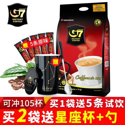 新貨越南原裝進口G7 coffee/中原g7咖啡原味三合一速溶咖啡粉100條1600g袋裝