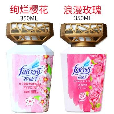 花仙子 櫻花+玫瑰香空氣清新劑臥室家用內除味神器固體清香衛生間廁所除臭香薰 2瓶裝