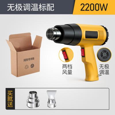 熱風槍數顯調溫汽車貼膜烤槍熱縮槍吹風機烘搶法耐工業塑料焊槍 F2無極調溫(紙盒)標配-2200W