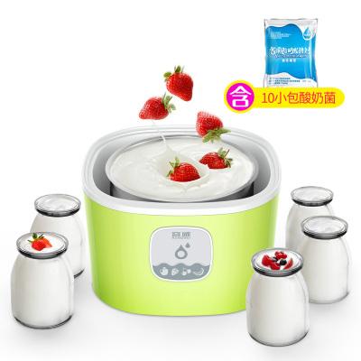 容威 酸奶機家用全自動自制酸奶玻璃分杯琉璃內膽迷你發酵機機械式1L容量XY-666 蘋果綠