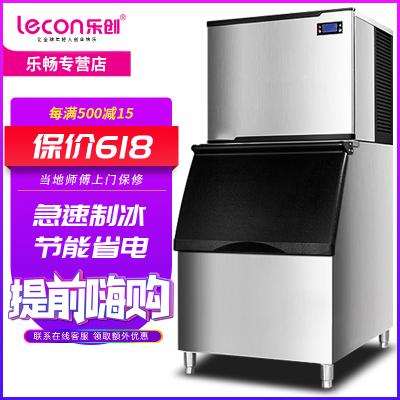 【品牌自营】乐创(lecon)制冰机商用大型全自动方冰机大容量制冰奶茶可乐冰机冰颗1196瓦3-10分钟出冰储冰80公斤