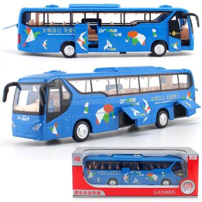 嘉业仿真金属长途旅游合金巴士公交车模型公共汽车声光回力儿童 蓝色
