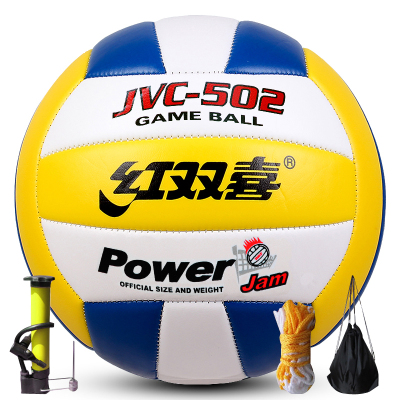 红双喜(DHS)排球充气5号软式中考学生练习比赛专用球男女初学者沙滩训练用球