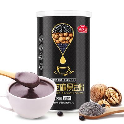 燕之坊核桃芝麻黑豆粉250g 口感细腻 纯粉不加糖以黑养黑