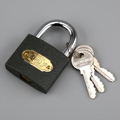 赛拓(SANTO) 0075 5CM铁挂锁 锁具铜锁芯 3把钥匙开启