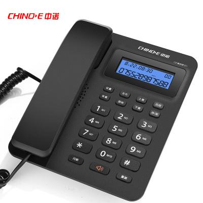 中諾(CHINO-E)電話機座機 固定電話 辦公家用 普通家用/辦公話機 雙鍵撥號 雙接口 免電池 W218黑色