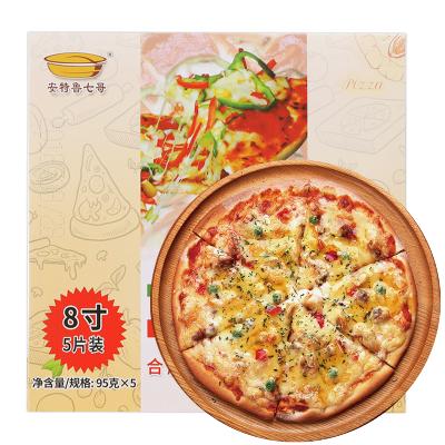 安特魯七哥意式薄餅披薩餅底匹薩胚比薩餅皮8寸pizza薄餅皮家用烘焙原料