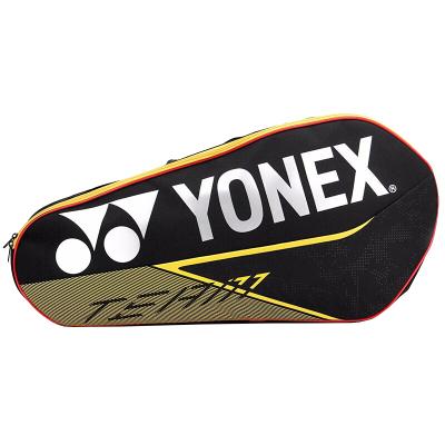 尤尼克斯(YONEX)羽毛球包手提單肩包3支對拍BA42023CR6支BA42026CR織物材質帶單獨鞋袋多層分隔大容量