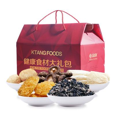 金唐(KTANG)健康大礼包(一)菌菇系列 黑木耳 香菇 猴头菇 竹荪 整花银耳