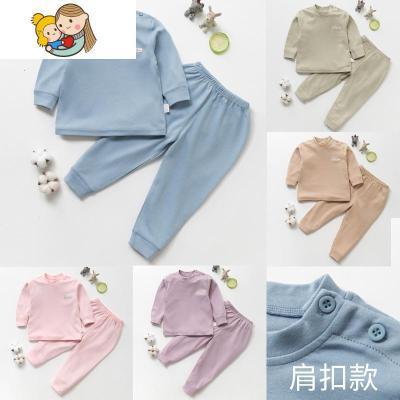 寶寶內衣套裝0-1歲保暖嬰兒衣服小童男童女童1一3歲秋衣秋褲