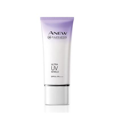 雅芳(AVON)MB-凈潤防曬修顏乳SPF50+ 30g
