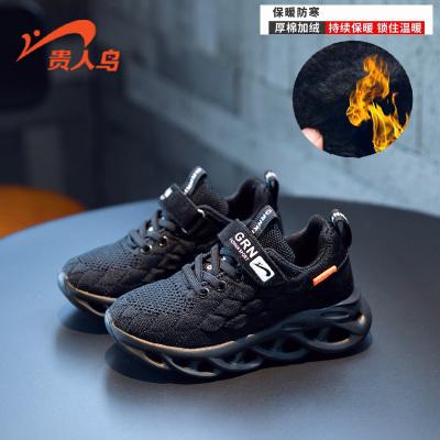 贵人鸟童鞋男童鞋子2019新款秋冬款中大童加绒棉鞋冬季儿童运动鞋