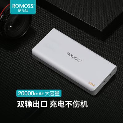 罗马仕(ROMOSS)20000毫安sense6加量版 移动电源/充电宝 白色 聚合物锂离子电芯 双输出