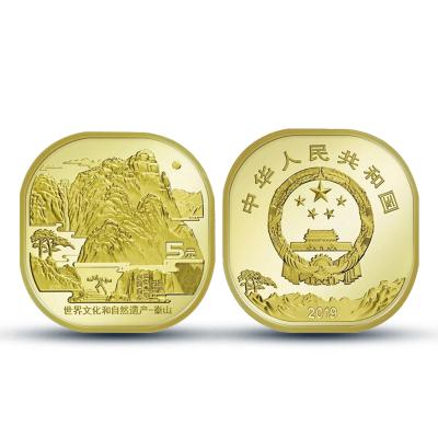東方金典 2019年泰山紀念幣 世界文化和自然遺產泰山幣 5元面值硬幣方形流通幣 收藏幣 單枚帶小圓盒
