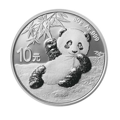 東方金典 中國金幣 2020版熊貓金銀紀念幣2020年熊貓銀幣 錢幣藏品 圓形銀幣 單枚裸幣(帶亞克力小圓盒)