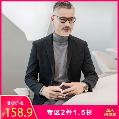 红豆旗下相思鸟(xiangsiniao)男士西服纯色休闲气质款经典百搭调性简约西服男