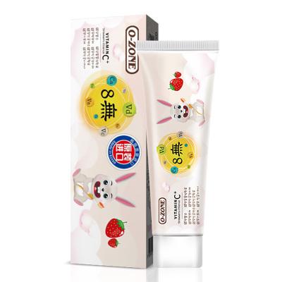 韓國進口歐志姆 O-ZONE 母嬰幼兒童牙膏套裝60gX2(草莓味 呵護乳牙補充營養(1-6歲幼兒適用)新舊包裝隨機發貨