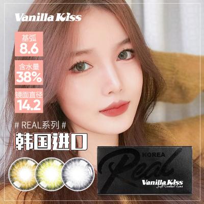 Vanilla Kiss REAL系列 年拋1片裝 混血感 美瞳 彩色隱形眼鏡 小大直徑 韓國進口 HEMA材質