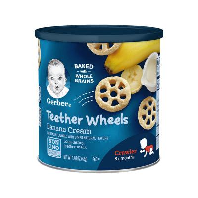 嘉寶(Gerber)香蕉奶油車輪泡芙圈膨化 3段 寶寶零食點心 42g/罐桶裝 原裝進口 8個月以上