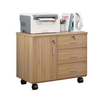 佳家林 活動柜 文件柜 打印機放置臺 辦公柜 電腦桌下柜 抽屜帶鎖收納文件柜 可移動資料柜子