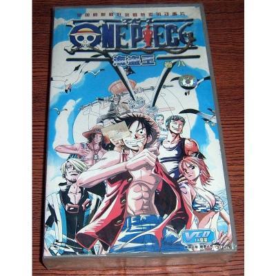 正版 卡通動畫片 海盜王 第八卷 14VCD