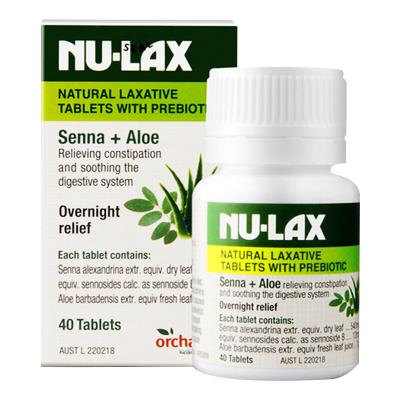 【3瓶僅需99元】NuLax蘆薈樂康片40粒/瓶裝 澳洲進口 膳食纖維/果蔬纖維 排宿便健康腸胃