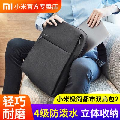 小米極簡都市雙肩包2多功能學生書包電腦包男時尚商務包旅行背包