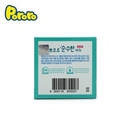 韓國寶露露嬰兒香皂 滋潤護膚寶寶香皂植物香100g