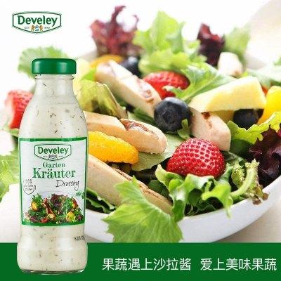 【第二件0元】德国原装进口德维利水果蔬菜色拉沙拉酱 奶油香草味沙拉酱 230ml