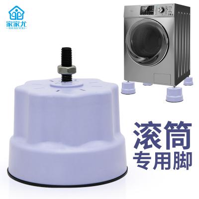 家家尤滾筒洗衣機底座全自動專用吸盤腳浴室防滑防震墊高托架jjy-1604灰色固定腳通用型 工程塑料pp材質 72個吸附點