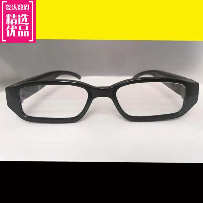 多功能监控无线摄像头数码眼镜拍照录像录音眼镜vr智能眼镜黑科技_超清左边无孔无卡
