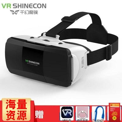 千幻魔镜 oppo手机华为立体3d眼睛io爱奇艺vr眼镜vivo小米三星 VR SHINECON